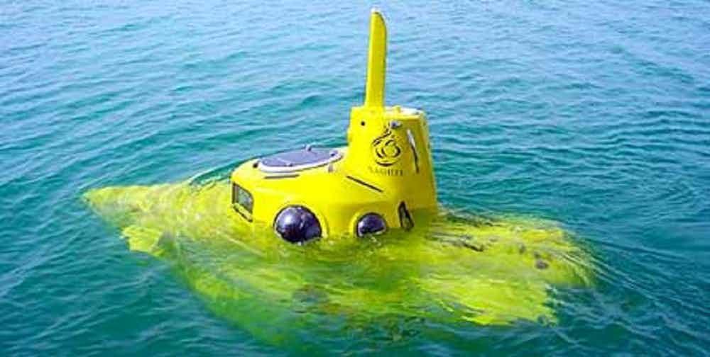เรือดำน้ำ Yellow Sub